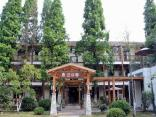 Shaoxing Tree House Hostel