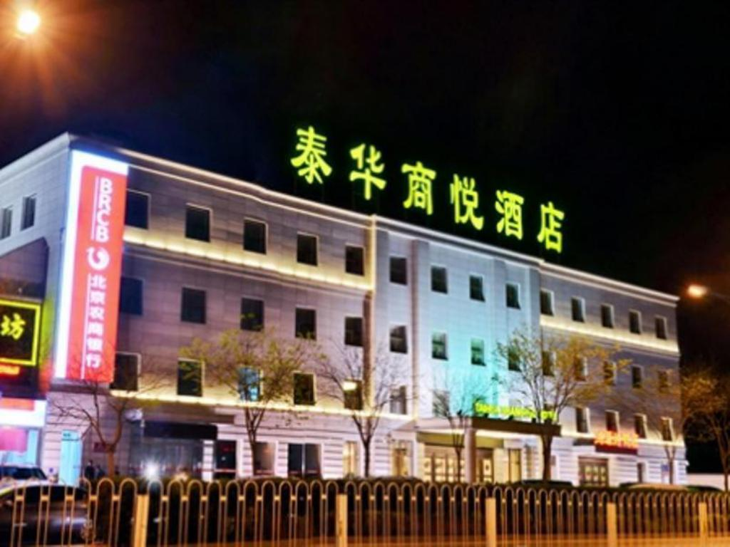 More about Taihua Shangyue Hotel
