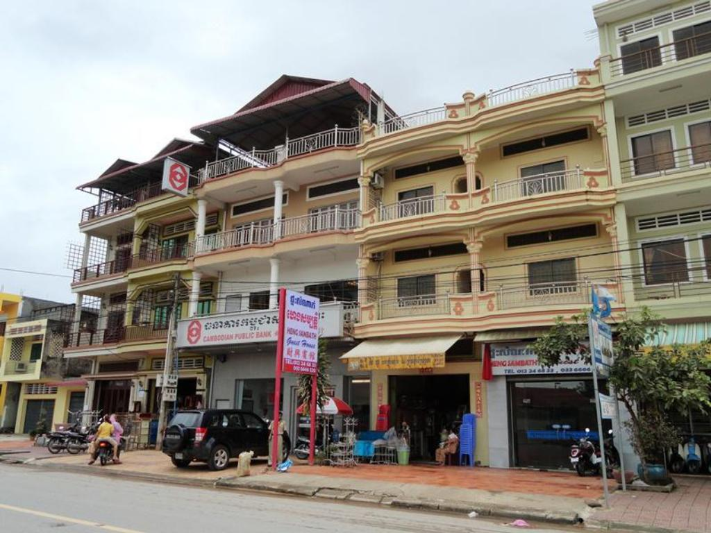 More about Heng Sambath Guesthouse
