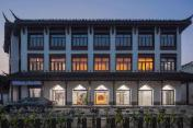 Together-Venue Fawn Hostel Suzhou