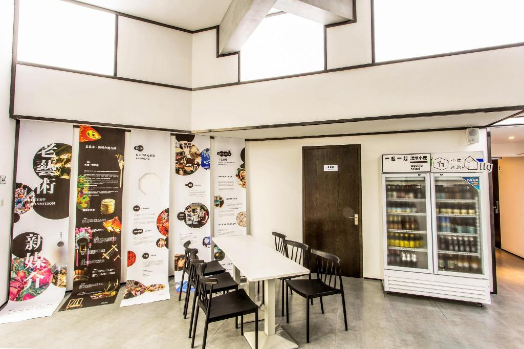 Fuajee Together-Venue Fawn Hostel Suzhou