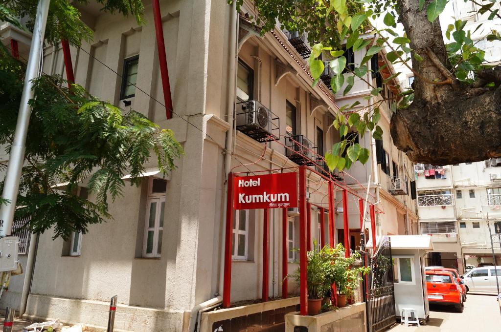 More about Hotel Kumkum