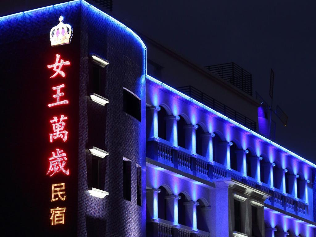 queen love b b hualien taiwan photos room rates promotions rh agoda com