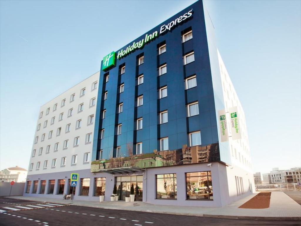 Holiday Inn Express Voronezh Kirova