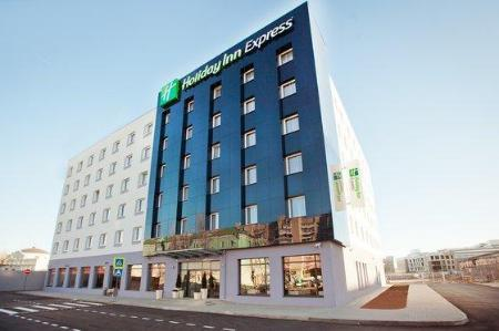 Exterior view Holiday Inn Express Voronezh Kirova