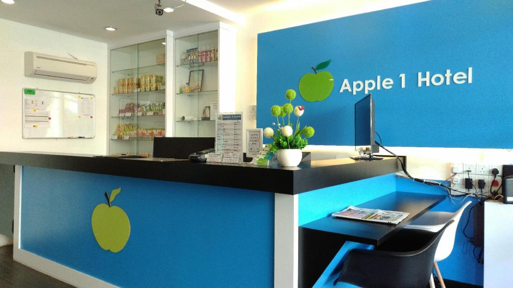 More about Apple 1 Hotel Superior