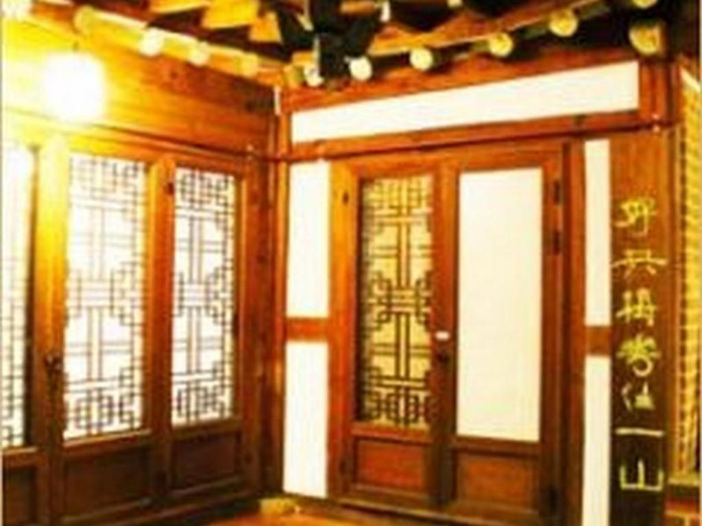 More about Ohbok Hanok Guesthouse 2