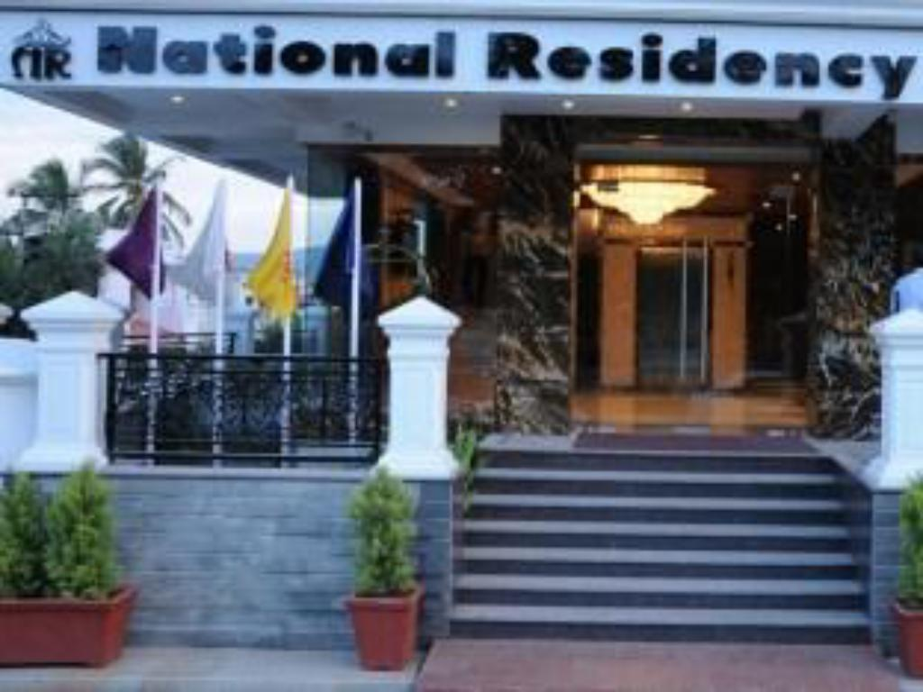 Entrance National Residency