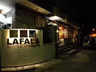 Lafala Hotel and Service Apartment