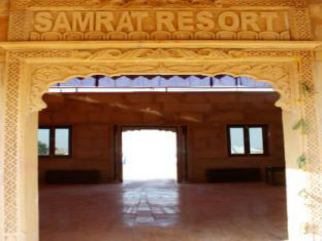 Экстерьер Samrat Resort