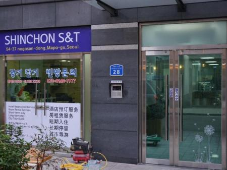 Entrance Shinchon S and T Guest House