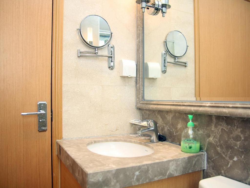 Bathroom U Hotel Apartment Huifeng International Apartment