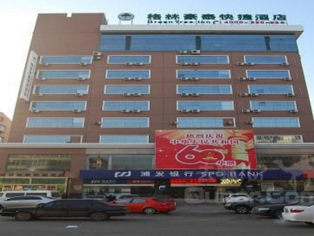 More about Greentree Inn Huainan Liulizhan Express Hotel