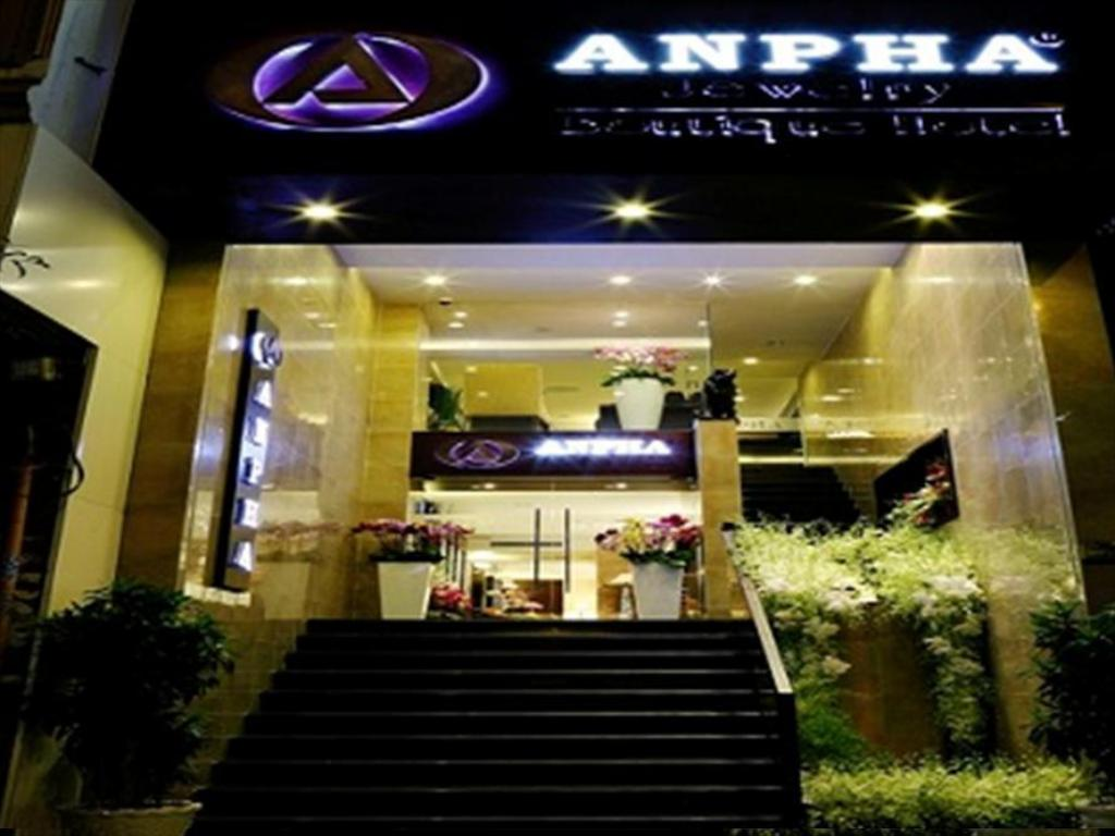 Best price on anpha boutique hotel in ho chi minh city for Boutique hotel