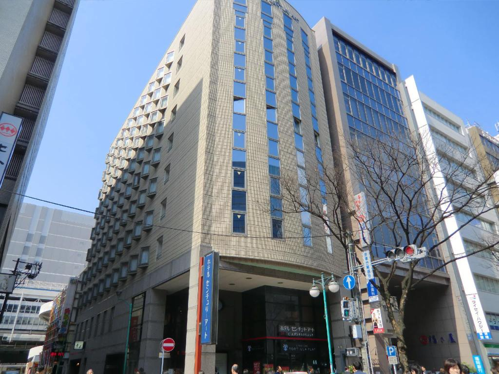 More about Hotel Century Art (Hakata Station)