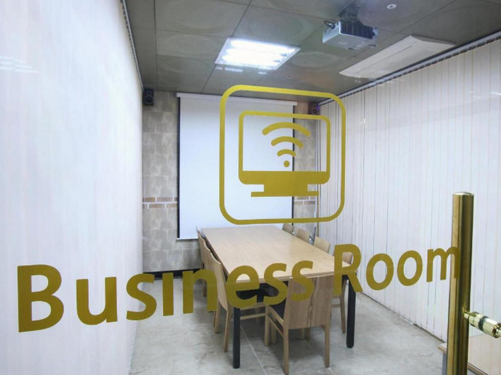 Business center Coop City Hotel BMK