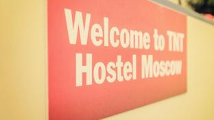 TNT Hostel Moscow