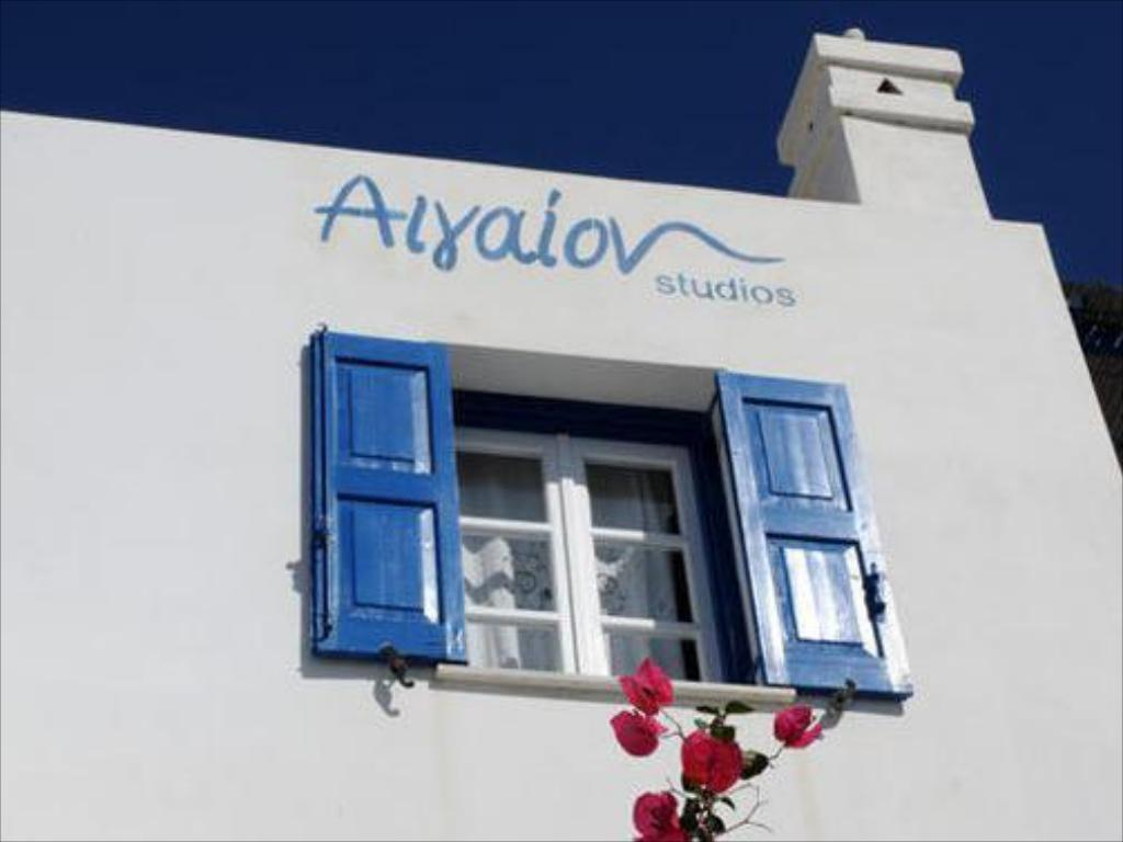 Exterior view Aigaion Studios