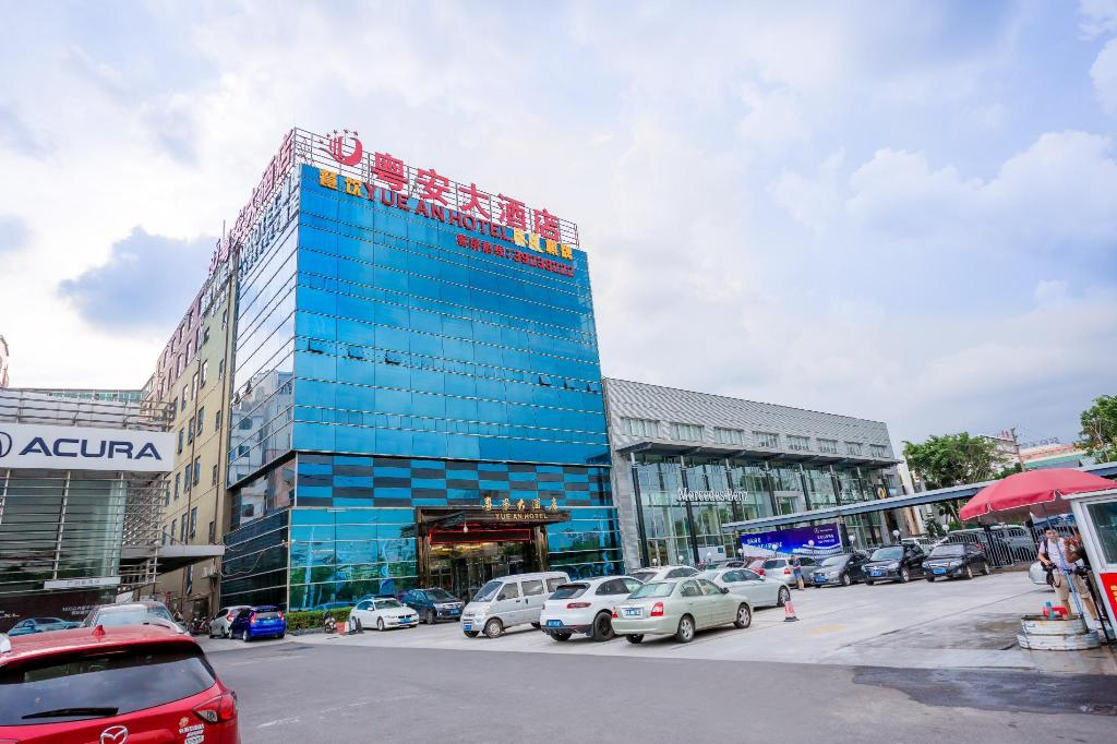 More about Guangzhou Yue An Hotel
