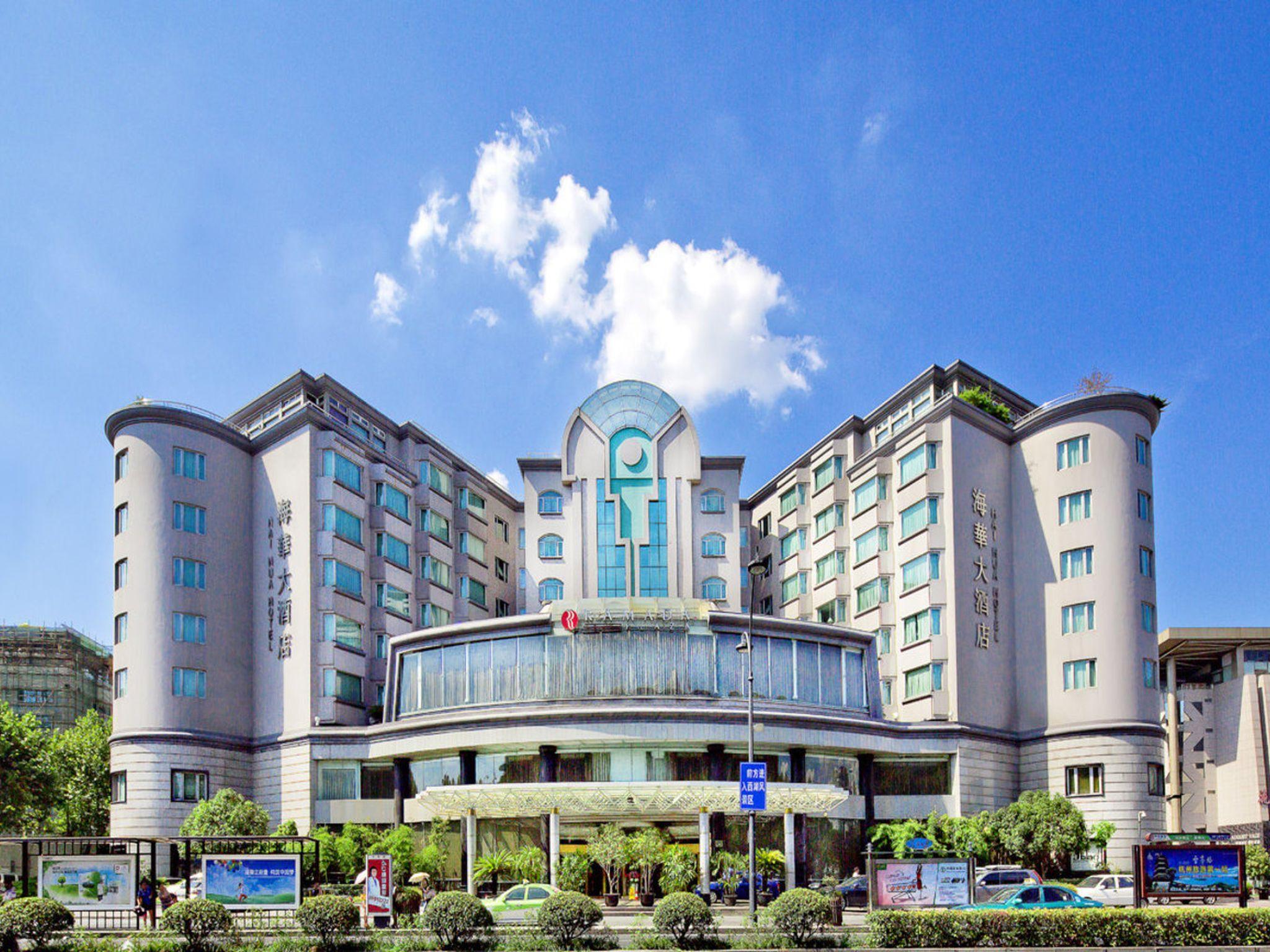 haihua hotel hangzhou in china room deals photos reviews rh agoda com