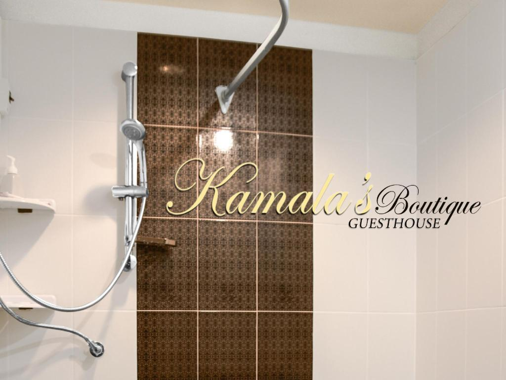 Μπάνιο Kamalas Boutique Guesthouse