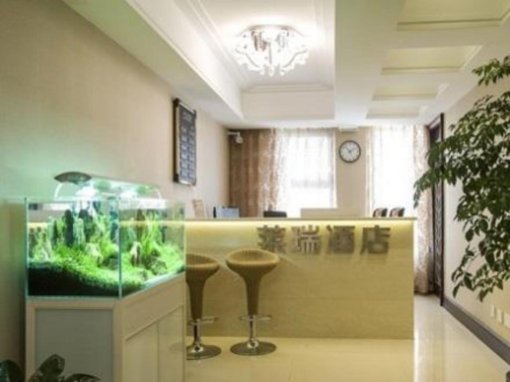 More about Kunming Lairui Hotel