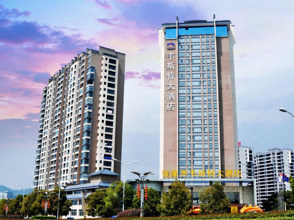 Best Western Plus Grand Hotel Zhangjiajie