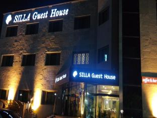 Silla Guesthouse