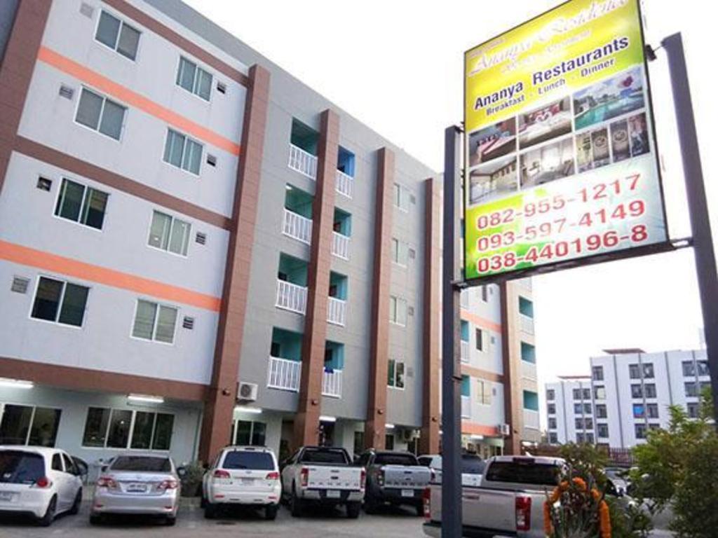 Ananya Residence Serviced Apartment