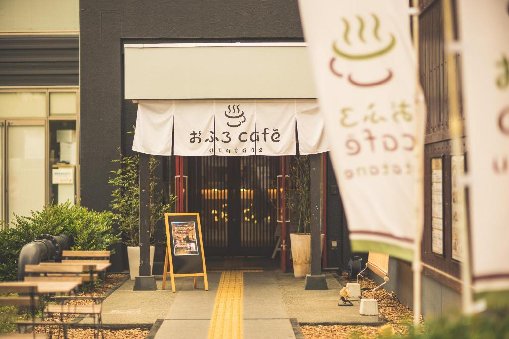 More about Ofuro Cafe Utatane Hotel
