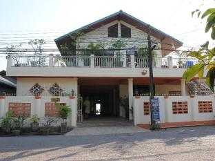 Ban Sulada Guest House