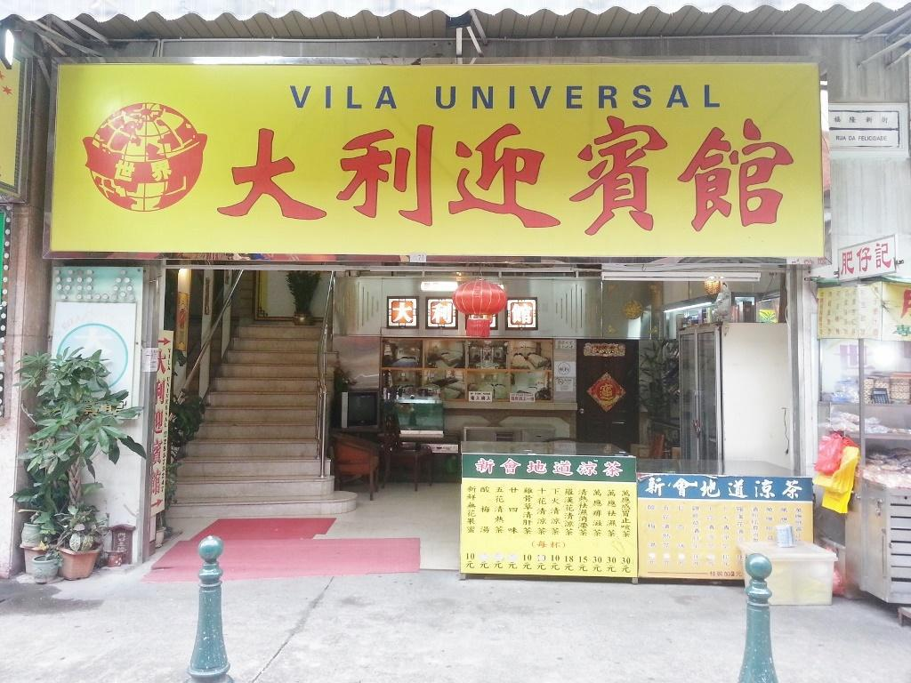 More about Villa Universal