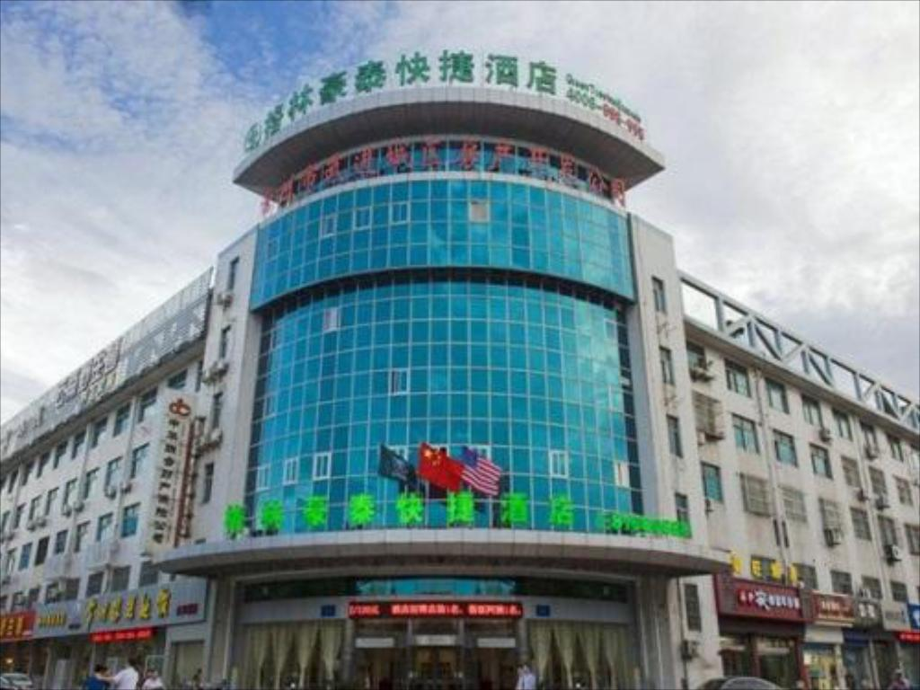 GreenTree Inn Changzhou Changwu Gufang Road Express Hostel