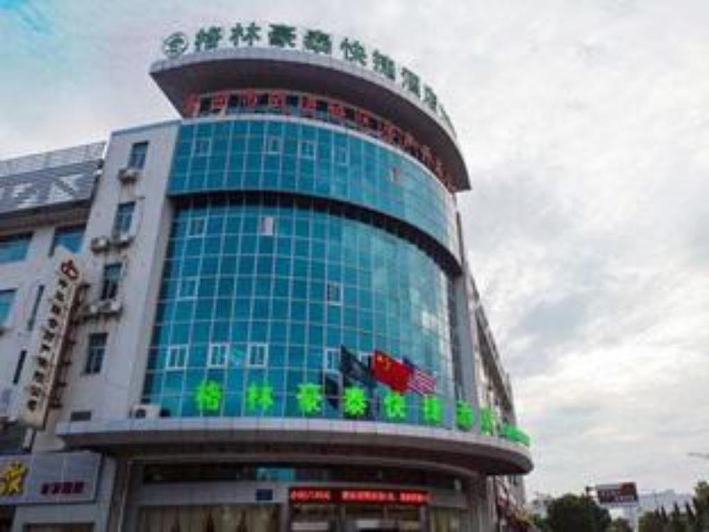 Exterior view GreenTree Inn Changzhou Changwu Gufang Road Express Hostel