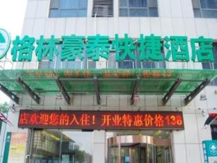 Green Tree Inn Zibo Liuquan Road Wal-mart Square Express Hotel