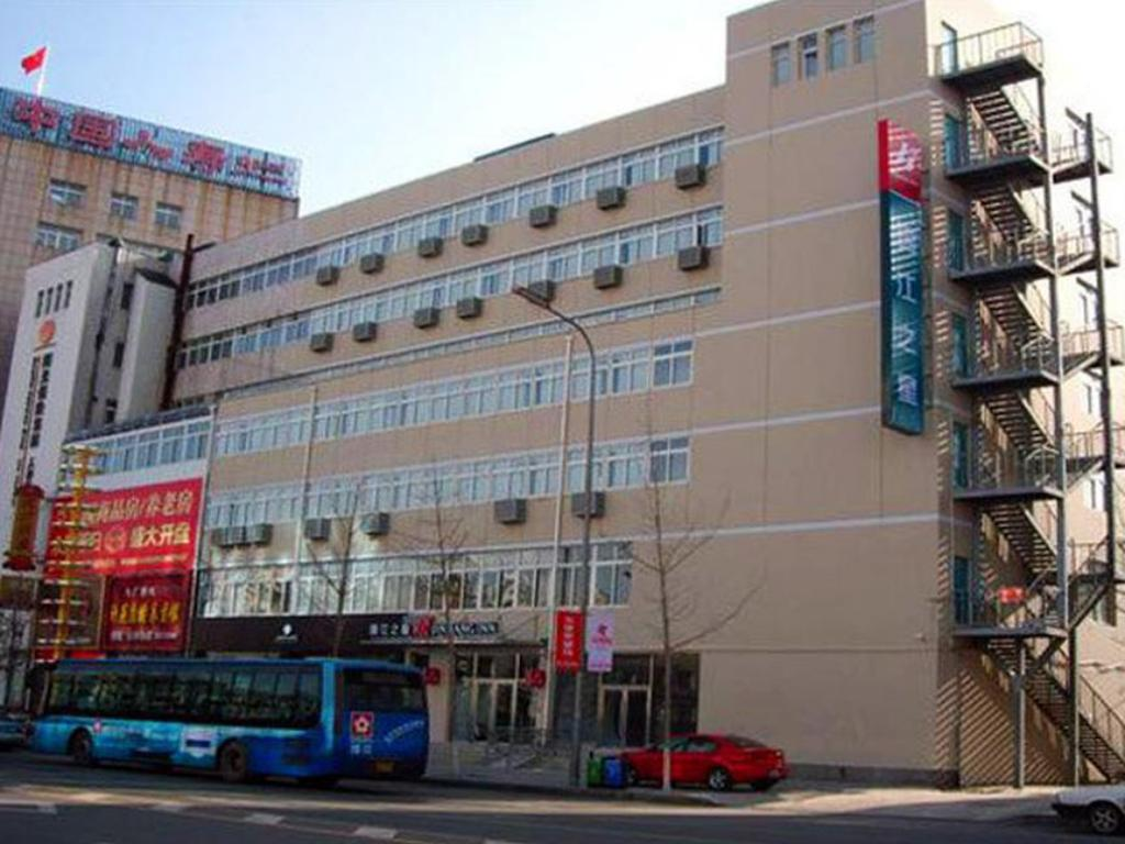 Jinjiang Inn Wafangdian West Changchun Road Branch