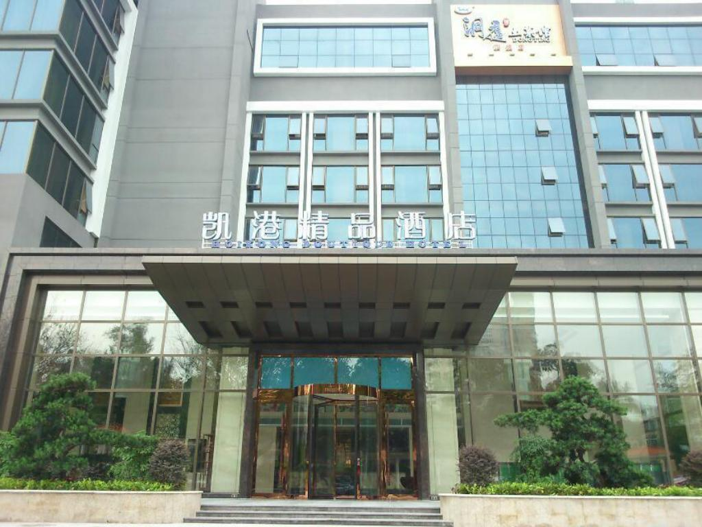 More about Guangzhou Hoikong Boutique Hotel Chigang Branch