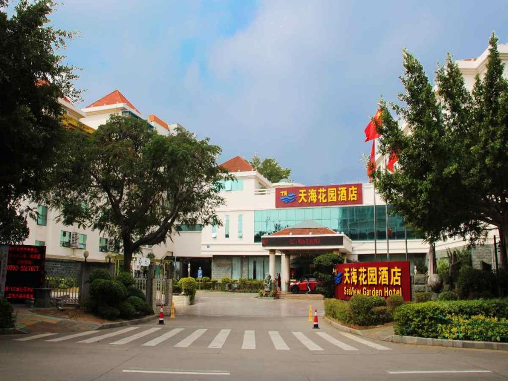 샤먼 씨뷰 가든 호텔 (Xiamen Sea View Garden Hotel)