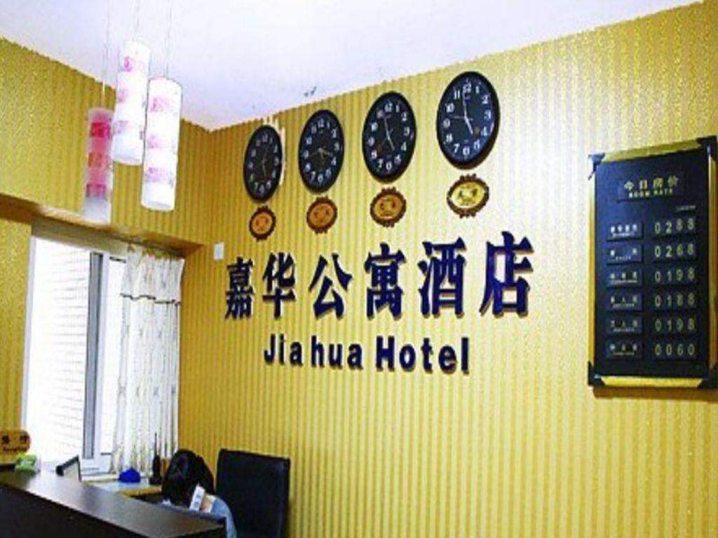 More about Xian Helen Apartment