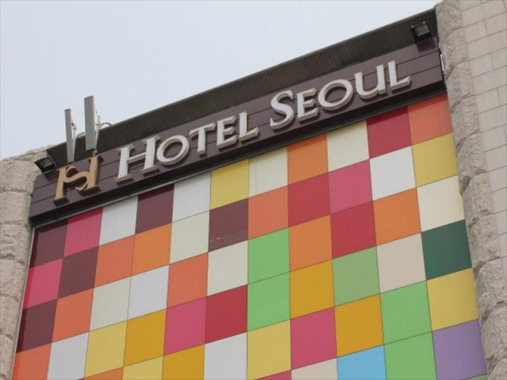 首爾堤川觀光飯店 (Seoul Tourist Hotel Jecheon)