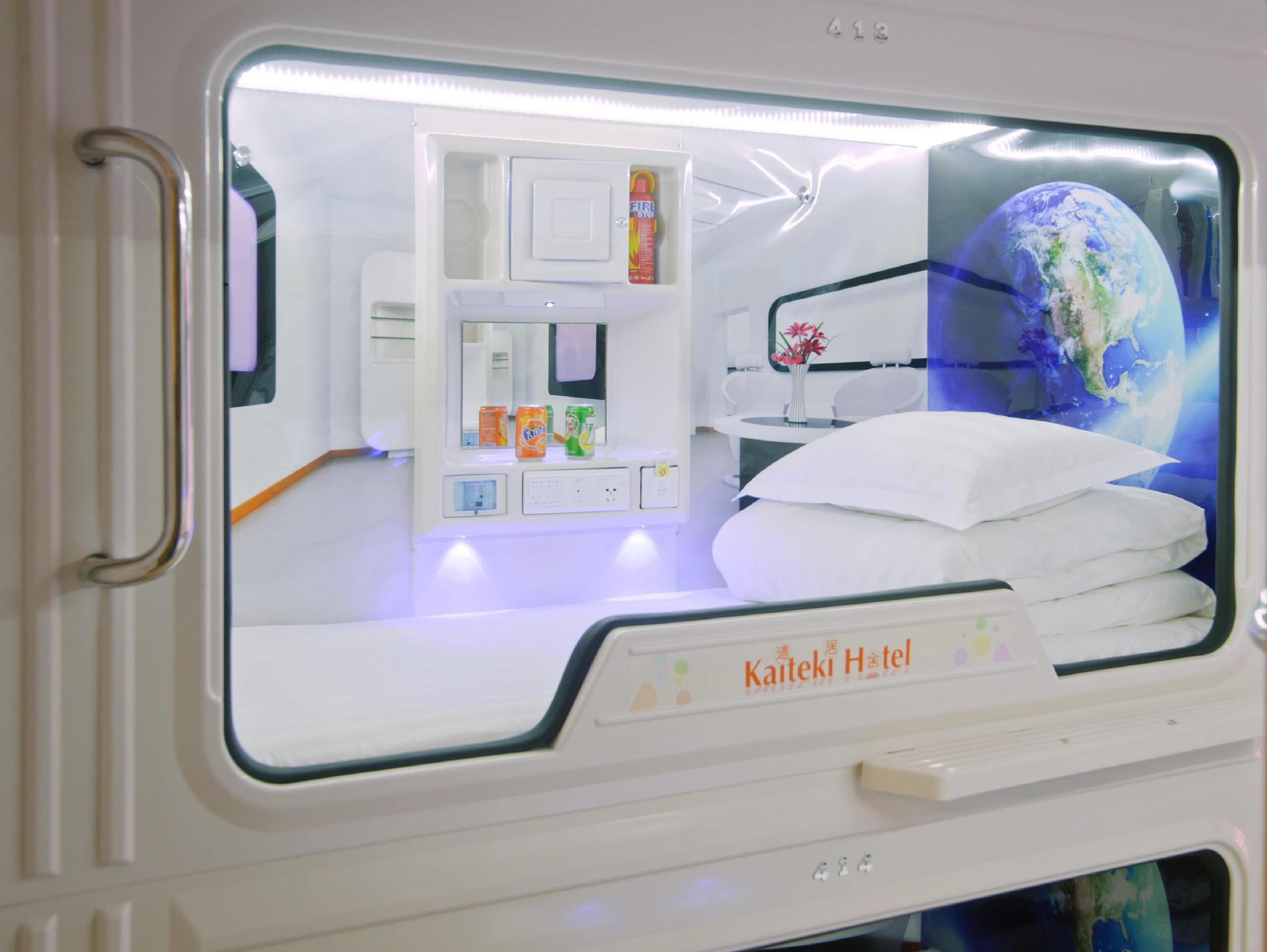 Sleeping Pod for Male Guest
