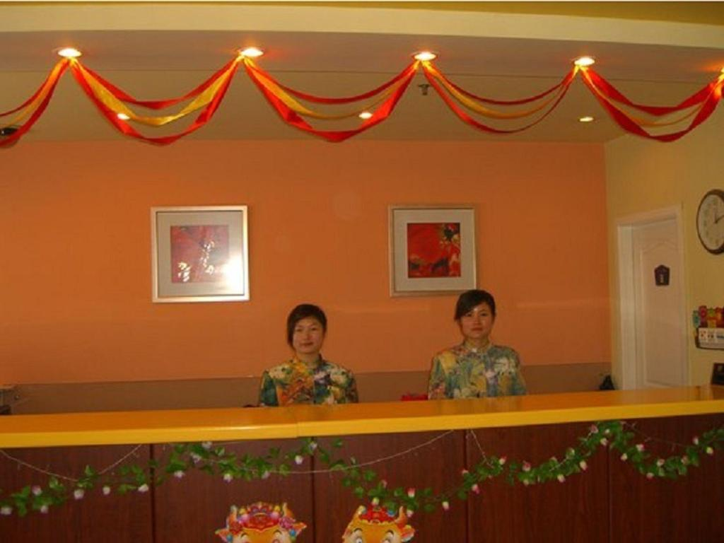 Reception Home Inn Shanghai Hongqiao Beihong Road Beixinjing Metro Station