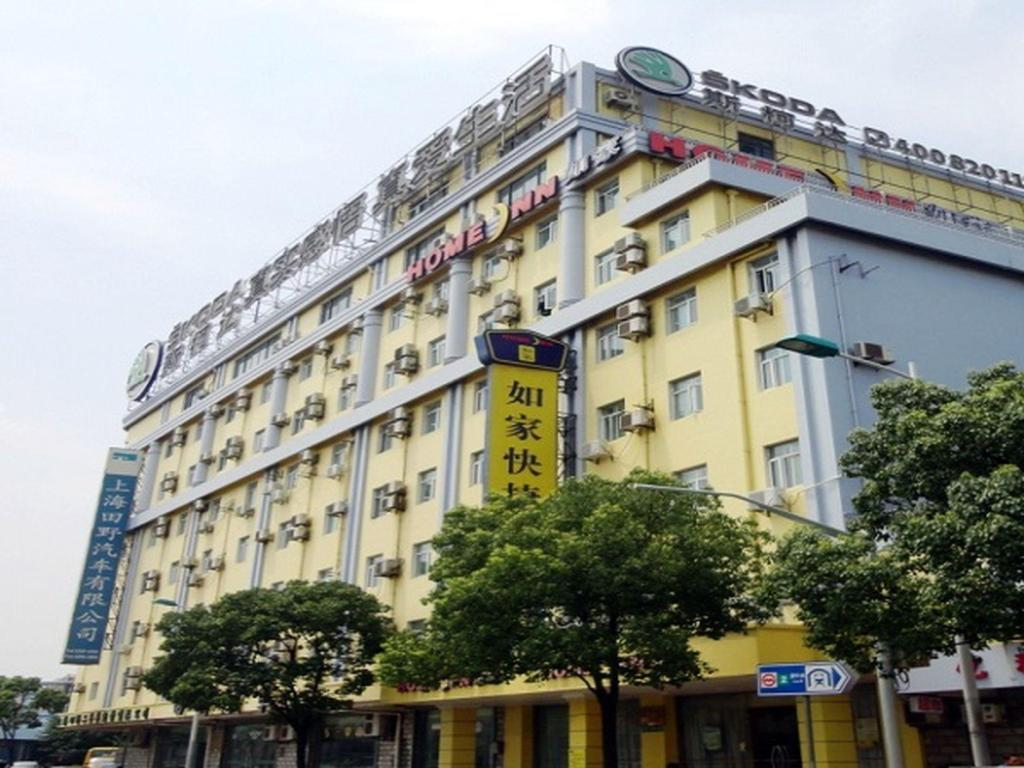 More about Home Inn Shanghai Hongqiao Beihong Road Beixinjing Metro Station