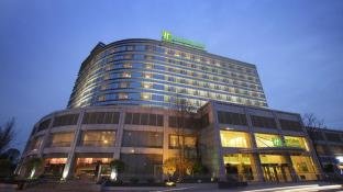 Holiday Inn Chengdu Century City - East