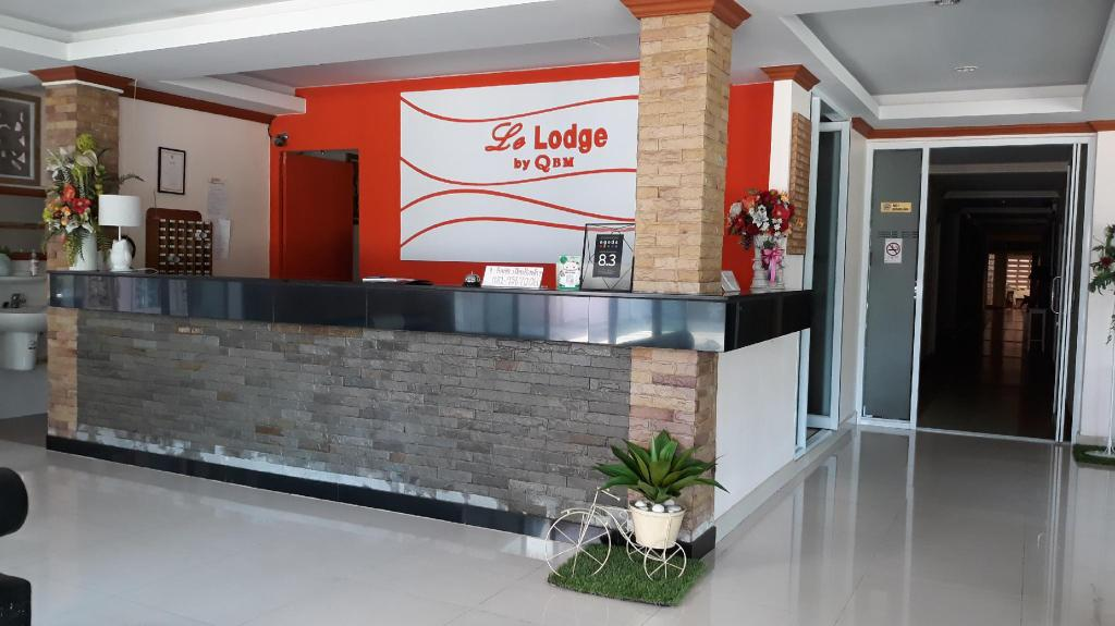 Lobi Chumphon Travelodge Hotel