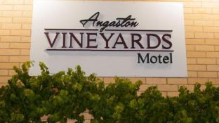 Angaston Vineyards Motel