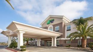 Holiday Inn Express & Suites Yosemite Park Area
