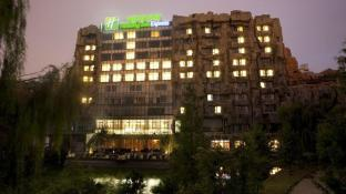 Holiday Inn Express Beijing Minzuyuan