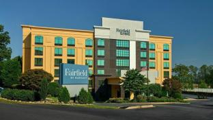 Fairfield by Marriott Inn & Suites Asheville Outlets
