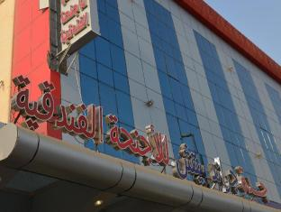 Jeddah Grand Beach Hotel